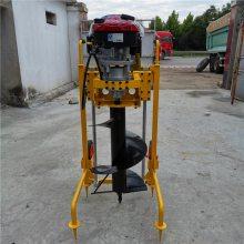 一分钟三个坑 快速高效汽油挖坑机 手提式植树挖坑机