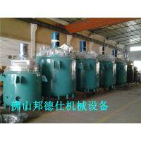多功能反应釜 全自动反应釜 邦德仕化工机械设备制造厂家