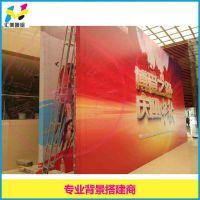 深圳背景板搭建价格制作背景板