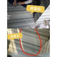 金华市专业大理石无疤痕修复技术培训学校