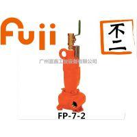 日本FUJI气动抽水泵及配件:FP-7-2