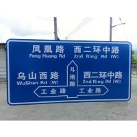 江门远达交通专业生产市政专用道路施工标志牌 施工架