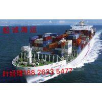 山东即墨到上海水运专线运输 海运价格多少