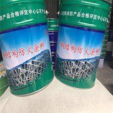 批量价优钢结构防火涂料 超薄型gz
