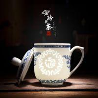 玲珑茶杯定制