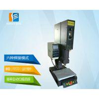 电子塑料产品焊接机 铭扬20K精密型超声波焊接机