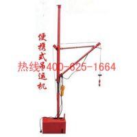 黄冈型小型吊机室内装修吊运机 柴油吊运机总代直销