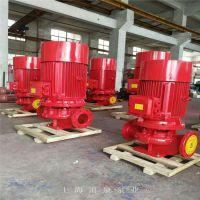 XBD5.0/60-150L立式消防泵 XBD喷淋加压泵 消防稳压泵