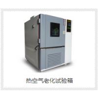 热空气老化试验箱 老化箱生产厂家 西安环科生产厂家