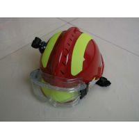 优惠特供F2款消防头盔 西藏救援头盔 新款救助头盔可印字多色可选