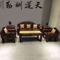 万豪船木家具老船木沙发实木沙发客厅中式仿古沙发椅组合