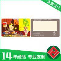 深圳厂家直销上岛咖啡可视卡 茶餐厅会员卡 IC感应卡定制批发