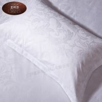 厂家批发高档酒店客房床品枕头套宾馆白色全棉提花枕套可定制logo