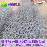 矽胶包塑石笼网 雷诺护垫尺寸 宾格石笼施工方案