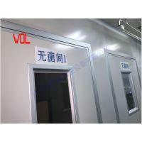 WOL专业承接生物安全实验室PCR室规划建设