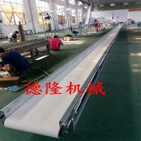 厂家直销德隆DL-PD007环形橡胶输送带工业运输带耐磨 耐高温