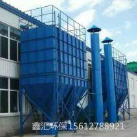 脱硫除尘器工业仓顶除尘设备