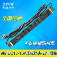 大唐卫士供应黑龙江大庆市PDU电源机柜插座 9位IEC13模块电脑插排插排