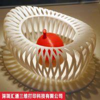 深圳3D打印厂家 大浪3D打印服务 观澜模型打印设计