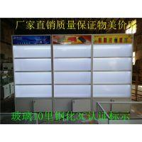 黄石新款业务台定制中国移动联通电信收银台手机柜台配件柜维修台货柜