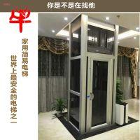 山东济南青岛家用电梯 别墅电梯四层 电动液压升降台