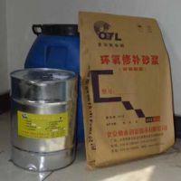 河南混凝土蜂窝、漏洞修补加固砂浆郑州聚合物砂浆厂家