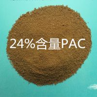 秋涛牌 聚合氯化铝 24%含量