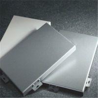 广告招牌门口铝单板 氟碳喷涂造型铝单板