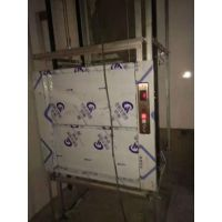 落地式导轨液压传菜机餐梯升降货梯平台酒店饭店餐厅餐馆家用商用