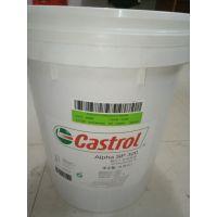 嘉实多Castrol Carelube HES46合成液压油