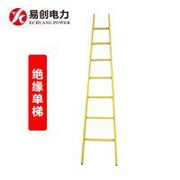 吉林发电厂专用绝缘梯 220kv绝缘梯价格 上海多功能折叠梯直销