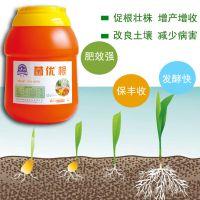 全国供应微生物菌剂原装进口纯天然高纯度的雅夫菌优根