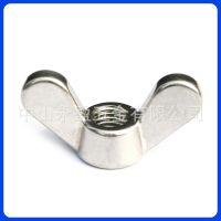 佛山中山铜蝶形螺母 蝴蝶螺母 羊角螺帽 手拧铜螺帽 M3-M16