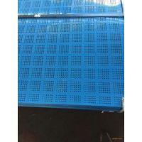 安平县坤业金属丝网制品圆孔网爬架安全网片厂家