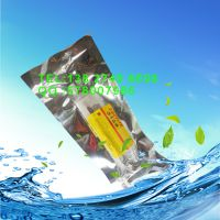 汉高乐泰3129底部填充胶经销商 美国进口乐泰3129胶水价格