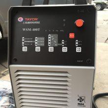 上海通用氩弧焊机 WSM-400T 氩弧焊机 逆变直流氩弧焊机 手工/氩弧/脉冲氩弧焊机 一机 三用