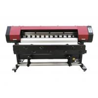 湖州服装热转印机 印花打印机 批布裁片打印机 优质印花机 厂家直销