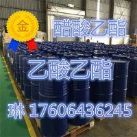99.95乙酸乙酯 优级品乙酸乙酯厂家