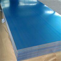 5A06合金铝板 5A06铝板密度是多少
