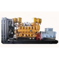 常用1500KW千瓦济柴发电机组 柴油水冷发电机 配全铜无刷电机