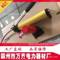 破门器边缘抬升器SL-890配手动泵消防抢险救援 分体式液压开门器
