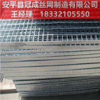 Q235钢格栅板现货供应/钢格栅板多少钱一平?/冠成