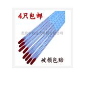中西(DYP)国标高精度水银温度计(0~100) 型号:HW54-0-100库号:M343375