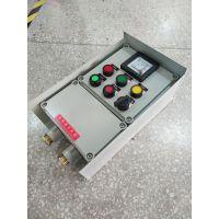 就地现场防爆控制箱 BXK-A2D3B1K1防爆控制箱