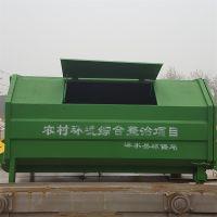河北绿美供应户外加厚型大型垃圾箱 可移动垃圾收集箱 3立方勾臂垃圾箱 厂家批发