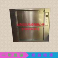 山东欣达电梯生产的酒店传菜电梯曳引式传菜机操作简单易安装效率高0.4m/s