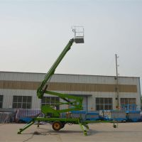 16米拖车行走折臂式升降机价格多少钱¥¥¥