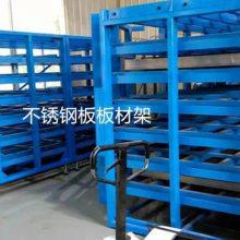 板材仓库使用架 激光切割专用存储钢板架 福建抽屉式板材货架 抽拉货架