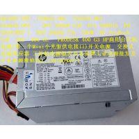 667892-002 DPS-300AB-72A FH-XD301MYF-1 HP台式机电源