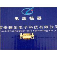 骊创矩形连接器J30V2-15ZKWP2插头插座